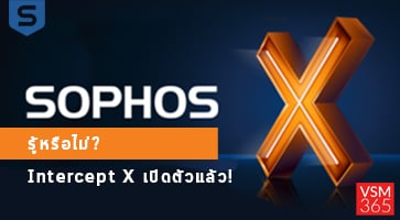 SOPHOS : Intercept X for Server with Endpoint Detection and Response EDR