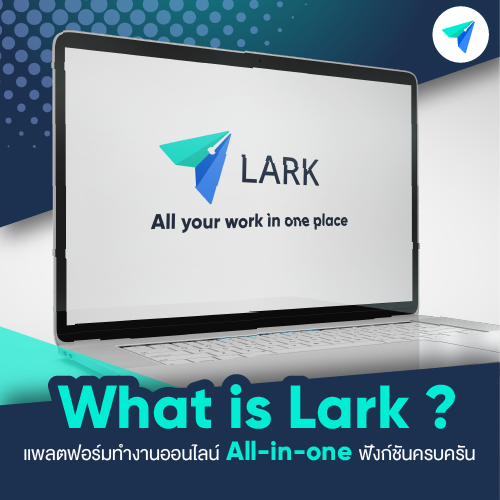 Info_What_is_Lark_500x500-(2).png
