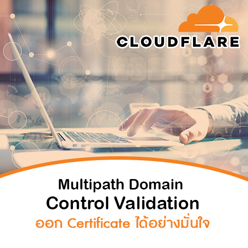 Cloudflare-Multipath-(1).jpg