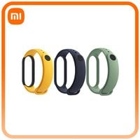 Mi Smart Band 5 Strap (3 Pack - Blue, Yellow, Green)