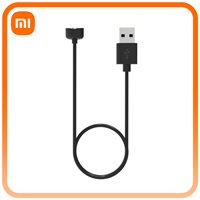 Mi Smart Band 5 Charging Cable