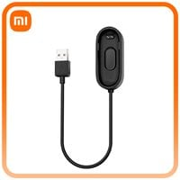 Mi Smart Band 4 Charging Cable
